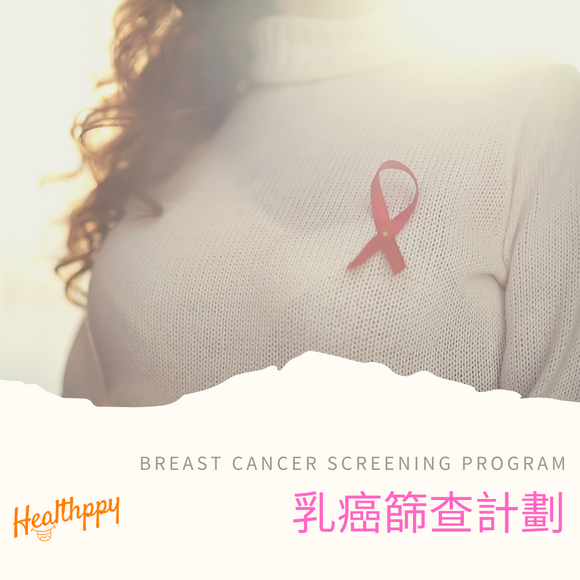 Breast Cancer Screening Program - Quality HealthCare