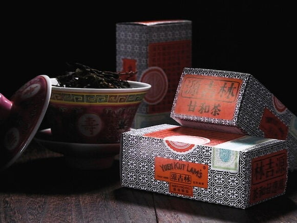 Yuen Kat Lam Kam Wo Tea | 10 Bags * 68gm | Box tea
