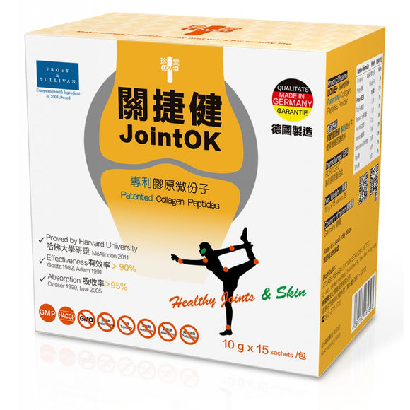 JointOK Patented Collagen Peptides (Powder) | Joint Repair | 10g x 15 packs | FDA Approved | Made in Germany