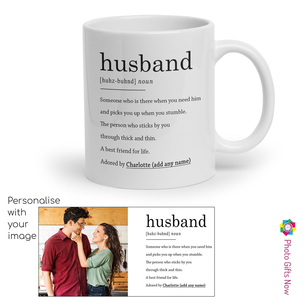 Personalised Valentines Day Mugs | For Him | 11oz Mug | Your Image Design Gift Present|