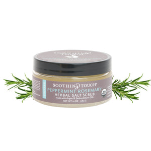 Ayurveda Soothing Touch Peppermint Rosemary Brown Sugar Scrub