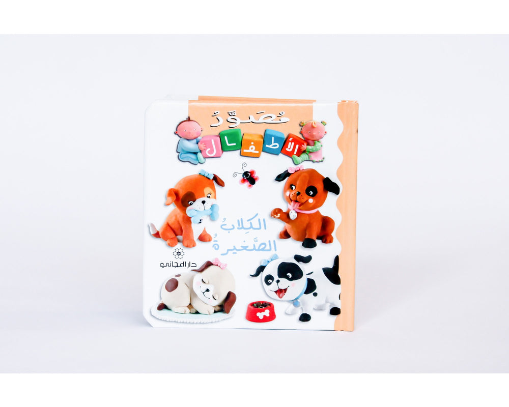 Baby Board Books<br /> Puppies<br /> MJ16570