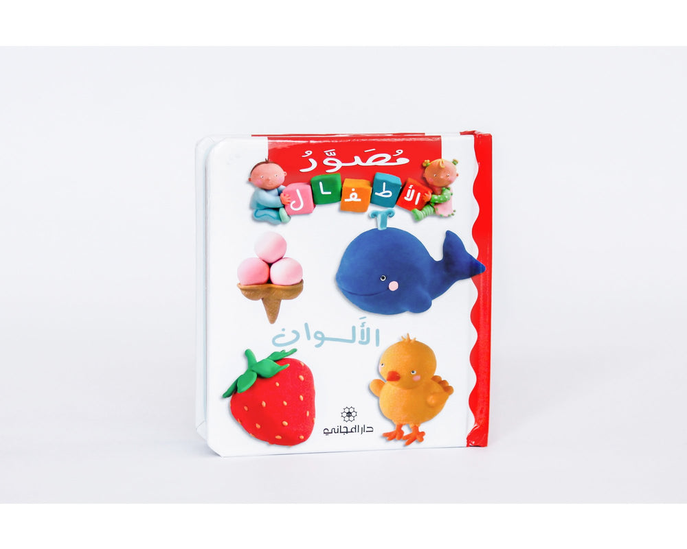 Baby Board Books<br /> Colours<br /> MJ16844