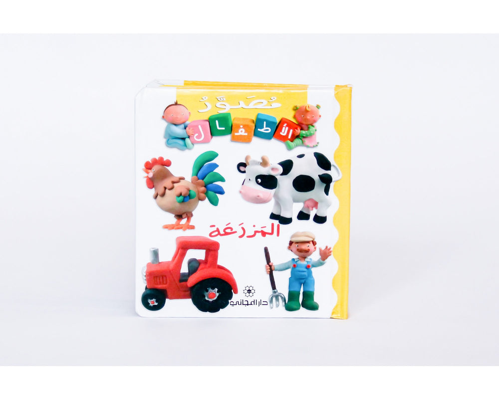 Baby Board Books<br /> The Farm<br /> MJ16846