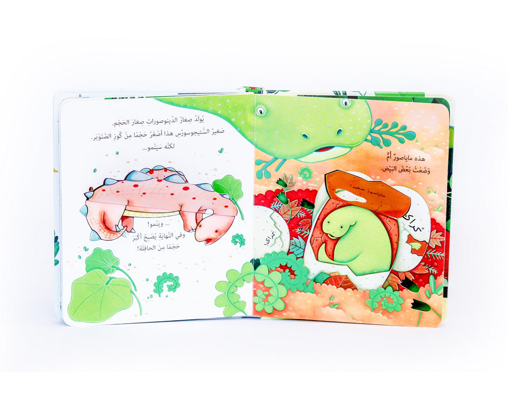 Discover - Discover Dinosaurs, MJ16861