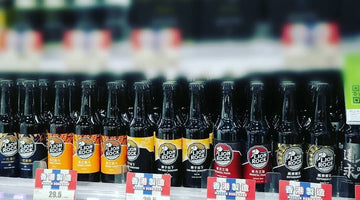 Got a new location to buy Lion Rock beers. Visit FRESH Lohas park.