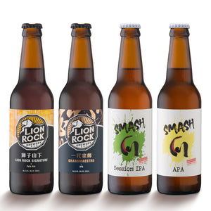 Lion Rock & Friends Bundle (24 Bottles)