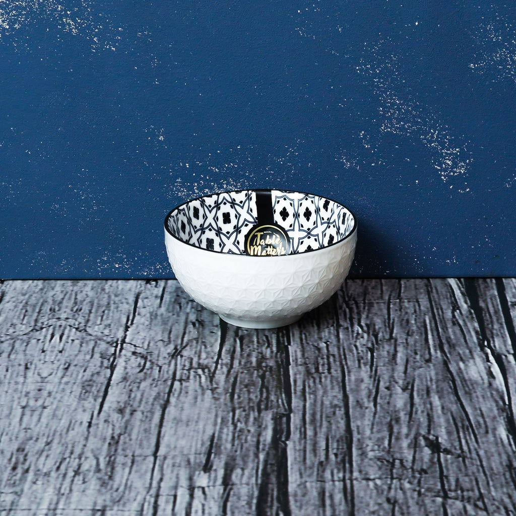 Crisscross Blue - 4.5 inch Rice Bowl / 6 inch Soup Bowl / 8 inch Big Serving Bowl - Table Matters
