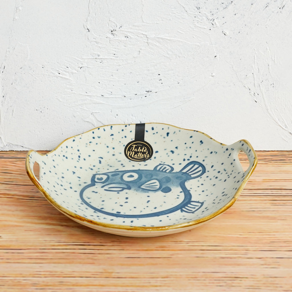 FUGU - 8.5 inch Round Plate with Handles