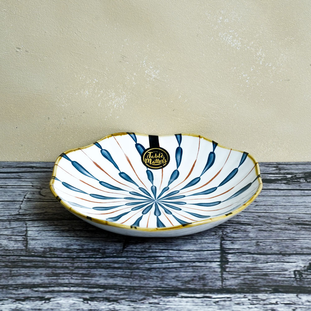Firework - 8 inch Lotus Leaf Plate - Table Matters