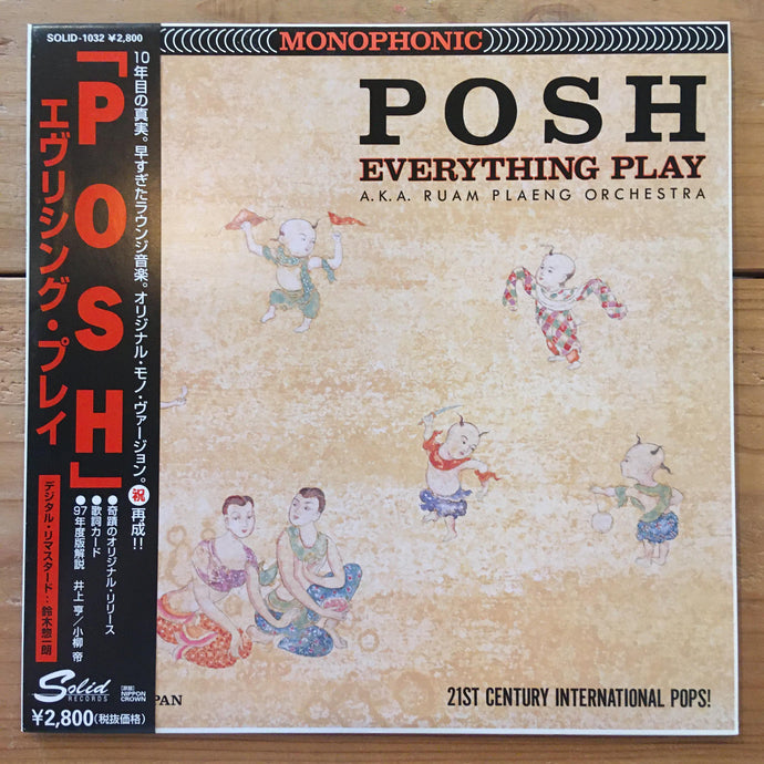 Everything Play - Posh