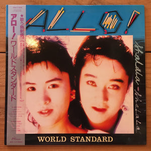 World Standard - Allo!