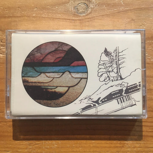 Beverly Glenn Copeland - Keyboard Fantasies(Cassette Tape)