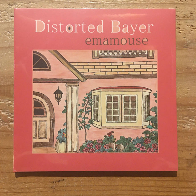 emamouse - Distorted Bayer(CD)