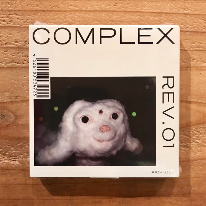 V.A.(COMPLEX) - 「REV.01」カセットテープ