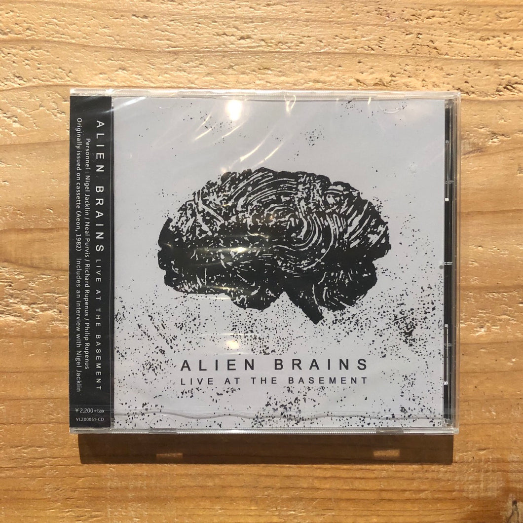ALIEN BRAINS  - LIVE AT THE BASEMENT (CD)