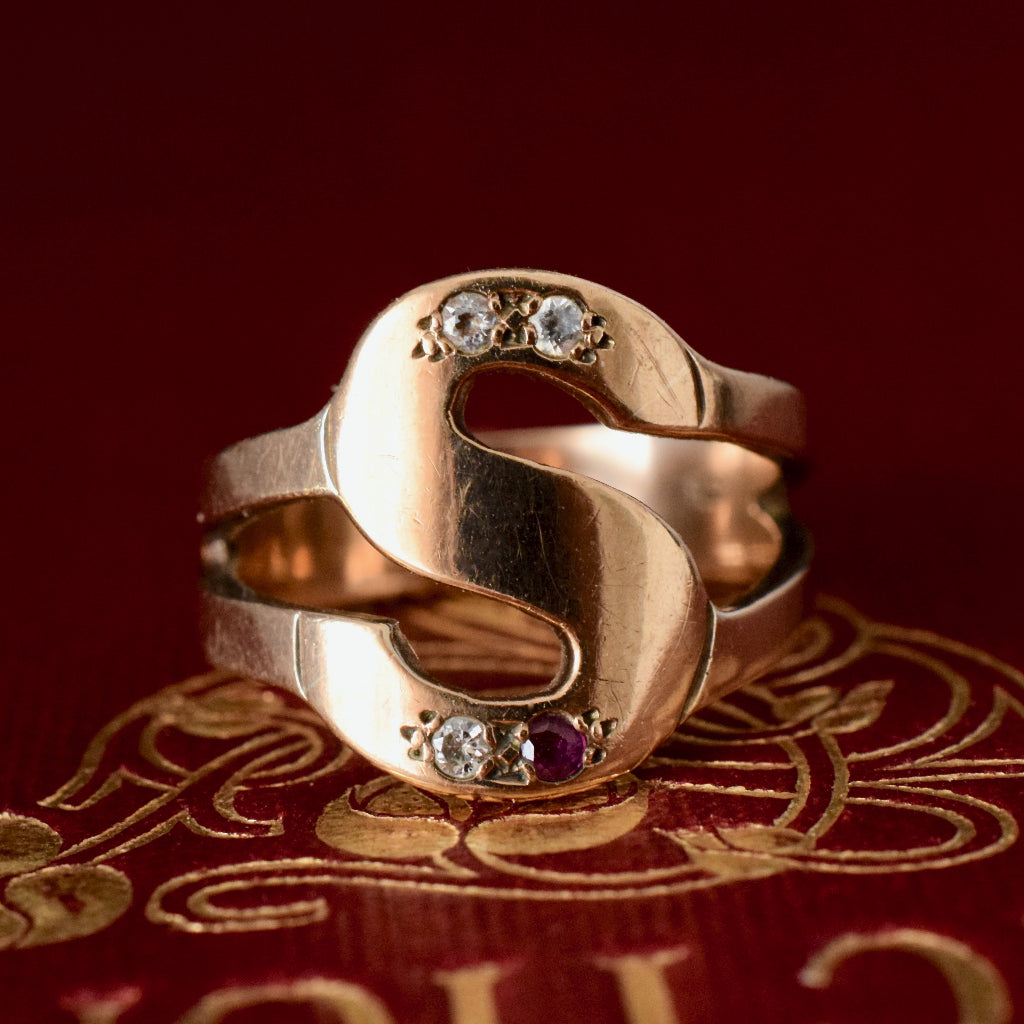 Strikingly Unusual Letter 'S' 9ct Yellow Gold Ring
