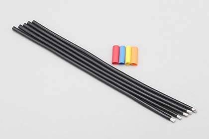 12 Gauge 100cm Black Code w/Shrink Tube