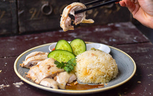 Hainan Chicken Rice Set (GF Available)