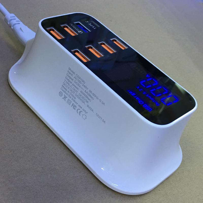 Multi Charger Station