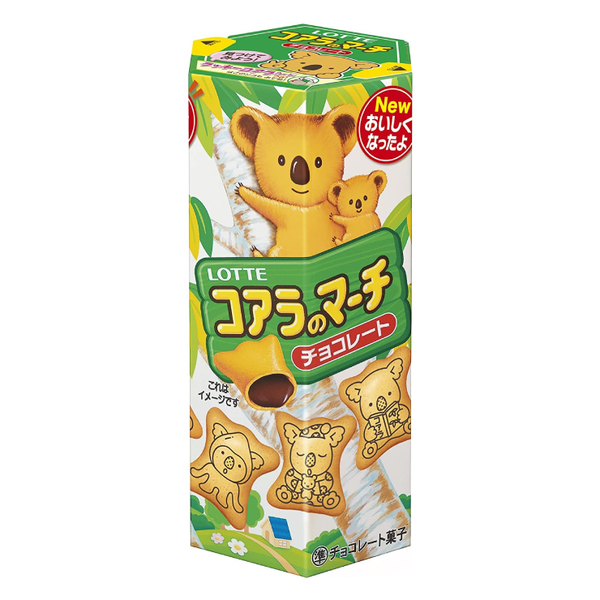 Galletas Koala Chocolate