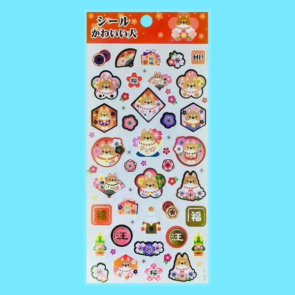 Stickers Perrito Chinese Things