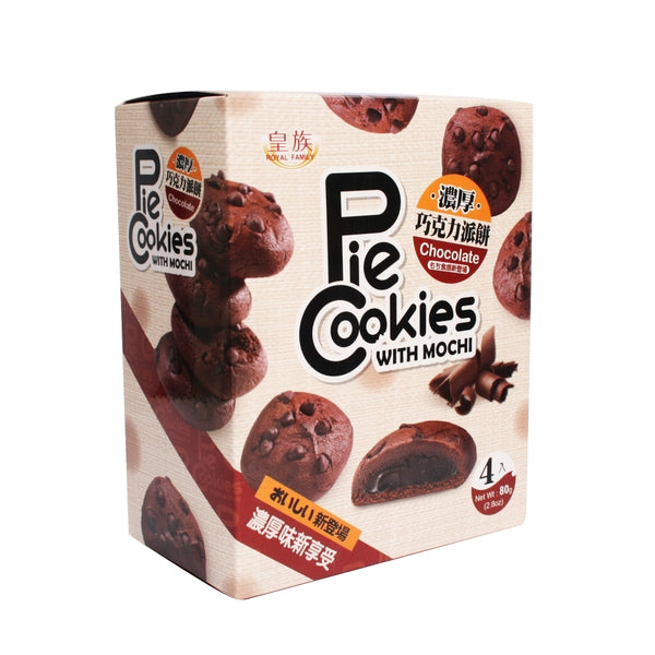 Galletas Pie Cokies con Mochi (Chocolate)