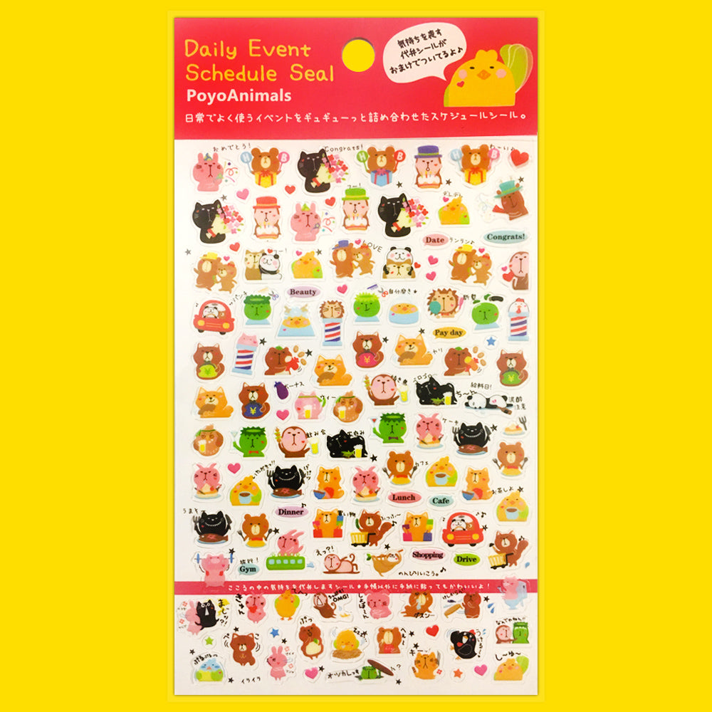 Stickers Schedule Seal