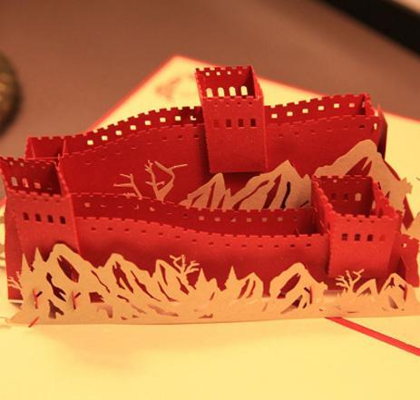 3D Pop The great Wall of China Greeting Card
