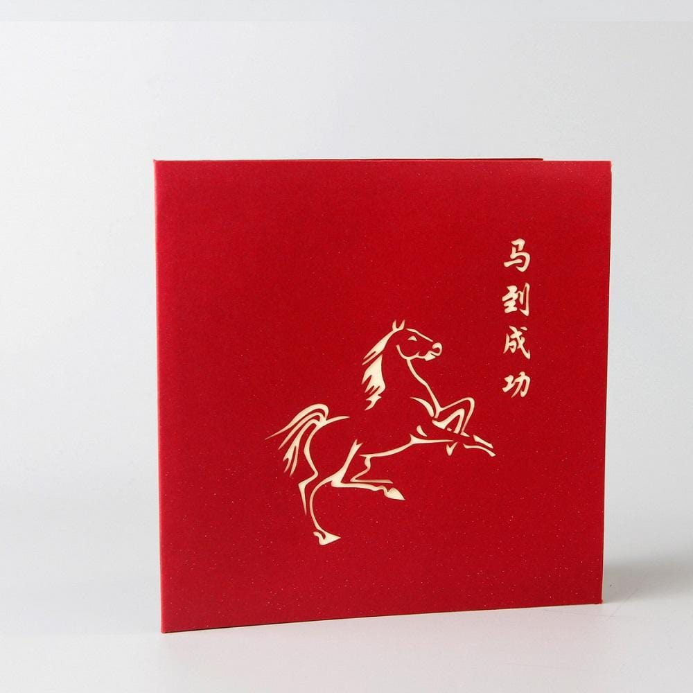 3D Pop Up Horse Greeting Card