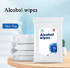 Alcohol Wipes, 75% Alcohol Pack of 10