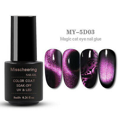 5D Cat Eye Magnetic Soak Off UV Gel Polish #3