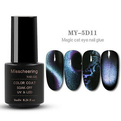 5D Cat Eye Magnetic Soak Off UV Gel Polish #11