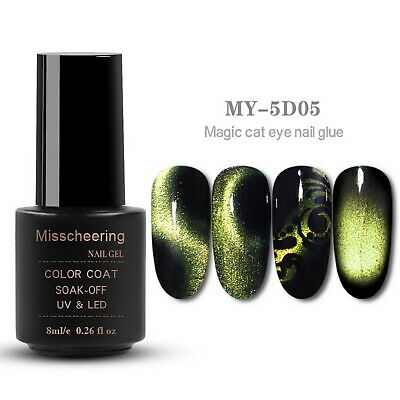 5D Cat Eye Magnetic Soak Off UV Gel Polish #5