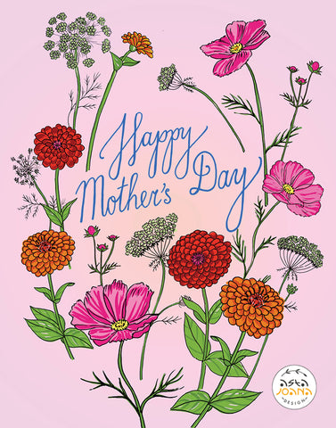 Mothers day greeting with zinnias