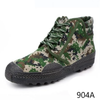 "Safety Shoes Army C33 ""S / 36-45"""