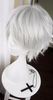 Tokyo Ghoul Cosplay Costume Wig CC1009