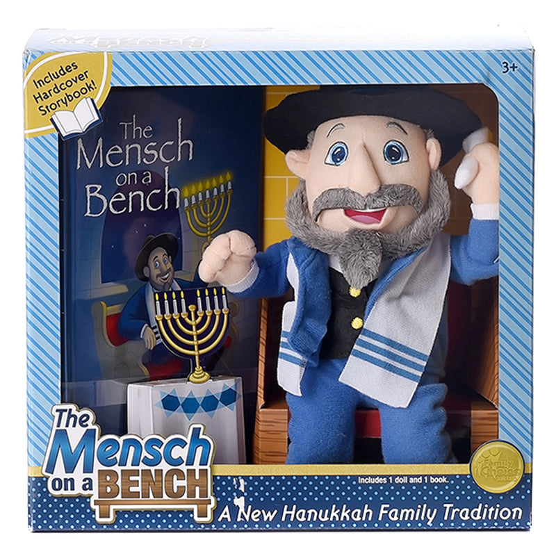 Mensch On A Bench Doll With Hardcover Storybook