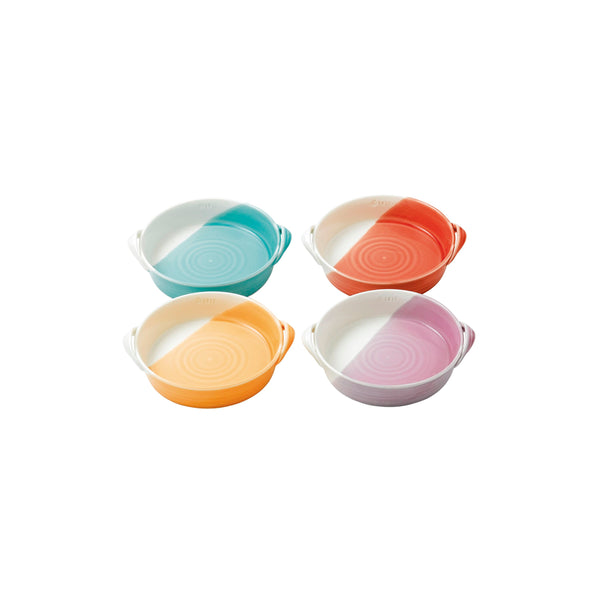 Royal Doulton 1815 Bright Colours Mini Serving Bowls (Set Of 4)