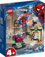 MARVEL SPIDER MAN MYSTERIO