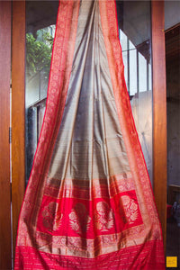 This is a gorgeous Banarasi Silk Saree with a brown and red body. New trend of Banarasi Saree designs, Banarasi Saree for artists, art lovers, architects, saree lovers, Saree connoisseurs, musicians, dancers, doctors, Banarasi silk saree, indian saree images, latest sarees with price, only saree images, new Banarasi saree design.