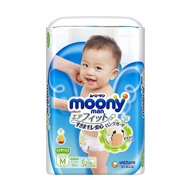 Moony Boy Pull Ups Medium (6-11Kg)