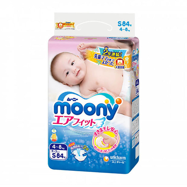 Moony Diapers Small (4-8kg)