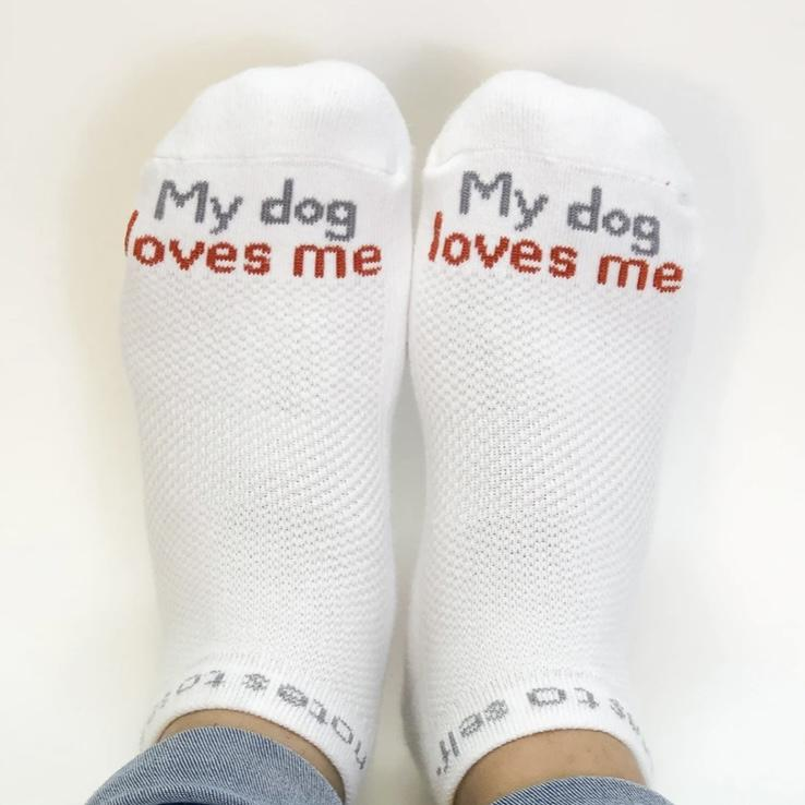 My Dog Loves Me - Dog Lover Socks - Inspired Evanston