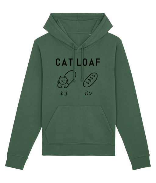 Unisex Organic Cotton Hoodie Cat Loaf in Japanese Character