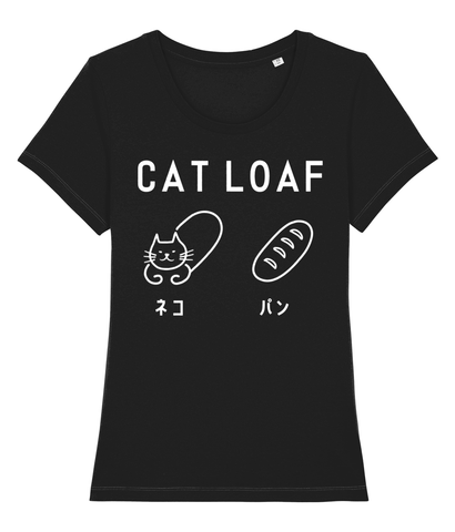 Organic Cotton Women's T-Shirt Cat Loaf in Japanese Character
