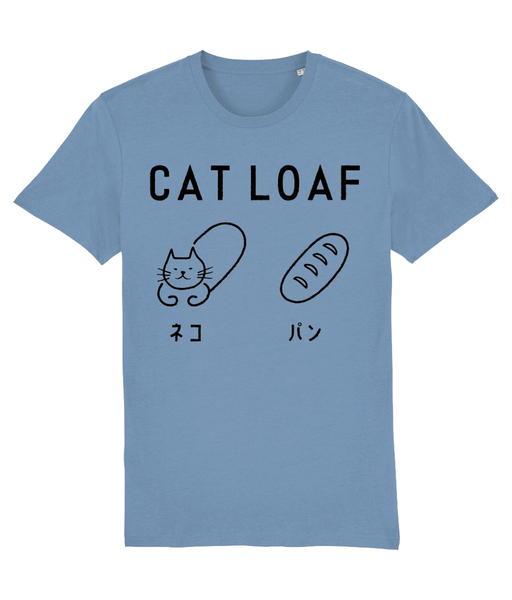 Unisex Organic Cotton T-Shirt Cat Loaf in Japanese Character