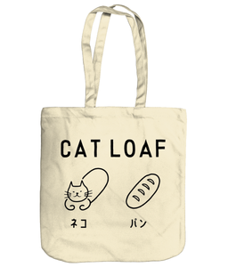 Organic Cotton Tote Bag Cat Loaf in Japanese Character