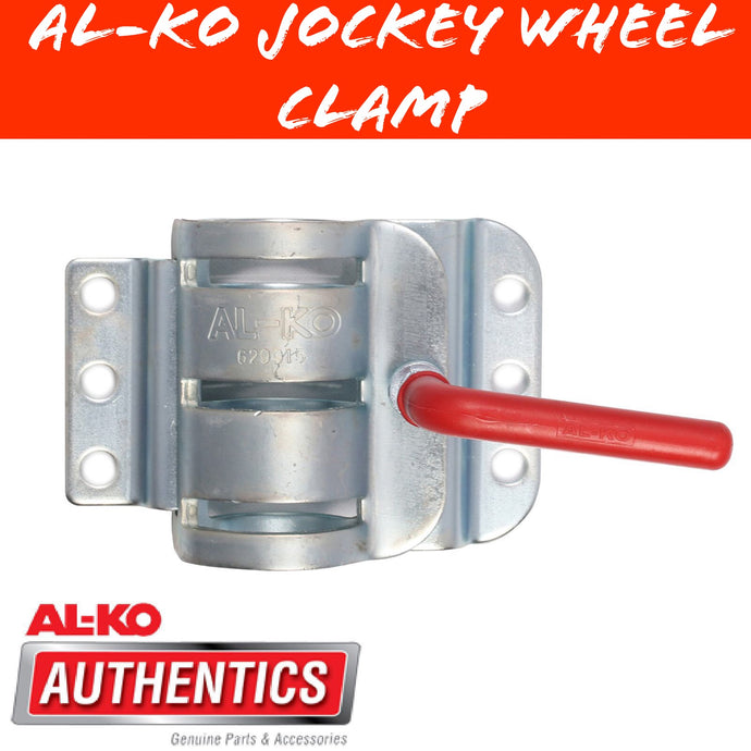 AL-KO PREMIUM Extra Wide Jockey Wheel Clamp