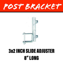 Load image into Gallery viewer, 20MM SQUARE POST Slide Adjuster Bracket 75X50MM